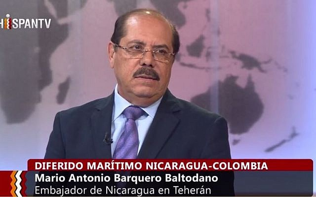 Nicaraguan Ambassador to Tehran Mario Antonio Barquero Baltodano. (screen capture: YouTube/HispanTV)