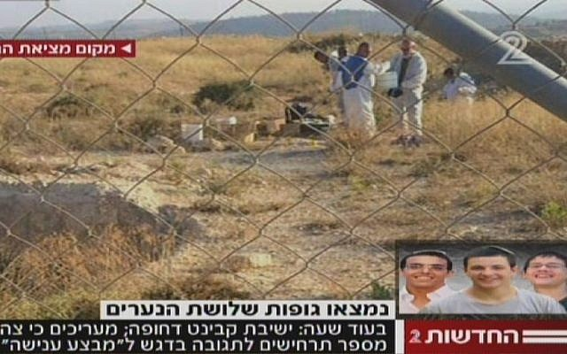 The site where the bodies of three slain Israeli teens were found near Halhul (screen capture: YouTube)