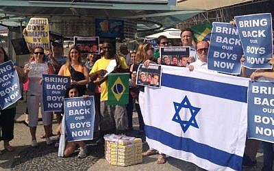 Illustrative photo of members of Brazil's Jewish community rallying in solidarity with Israel, June 17, 2014 (photo credit: courtesy)