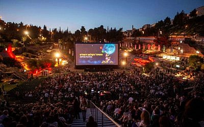 At the opening of the 29th Jerusalem Film Festival, held, as always, in Sultan's Pool (photo credit: Uri Lenz/Flash 90)