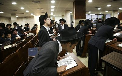 Illustrative photo of young ultra-Orthodox Jewish men in a yeshiva in Jerusalem, September 2, 2013 (Nati Shohat/Flash90)