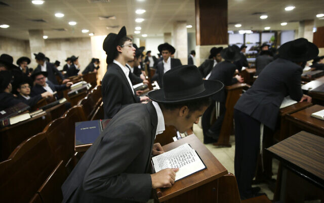 Illustrative photo of young ultra-Orthodox Jewish men in a yeshiva in Jerusalem, September 2, 2013 (Nati Shohat/Flash90)