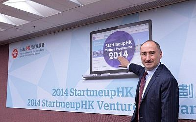 The director-general of investment promotion, Simon Galpin, introduces the launch of Invest Hong Kong's 2014 StartMeUpHK Venture Program (Photo credit: Courtesy)