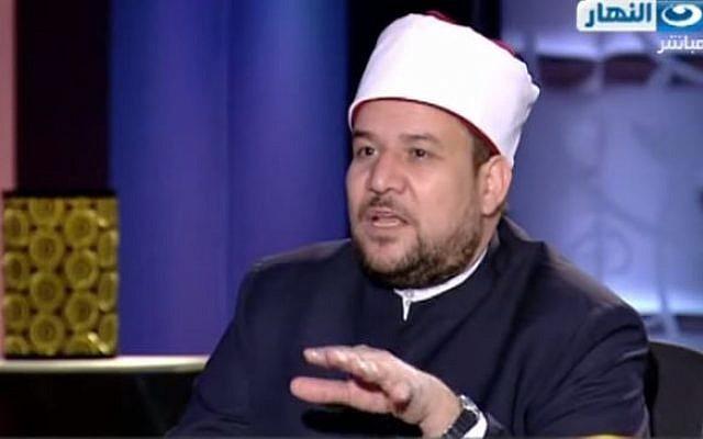 Egyptian religious affairs official Mohammed Mokhtar Gomaa. (screen capture: YouTube/Al Nahar TV)