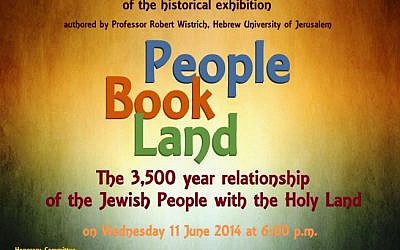 The old invitation to the exhibition, as sent out before the event in June 2014 (courtesy Simon Wiesenthal Center)