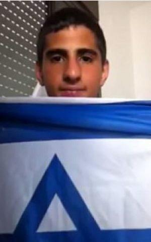 Mohammad Zoabi (screen capture: YouTube)