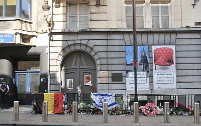 The Jewish Museum of Belgium on Monday, June 2, 2014 (photo credit: Surya Jonckheere/Times of Israel)