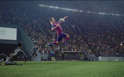 A screen capture taken from a Nike spot ahead of the 2014 World Cup. A symbol said to resemble a Star of David can be seen on the left. (YouTube)