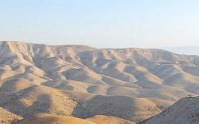 The view from the Ein Prat Midrasha (courtesy)