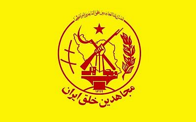 Flag of the People's Mujahedin of Iran (photo credit: CC BY Wikipedia)
