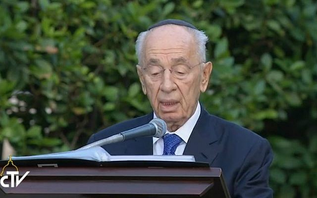 President Shimon Peres delivers remarks at a prayer gathering in the Vatican, Sunday, June 8, 2014. (screengrab, Vatican live feed)