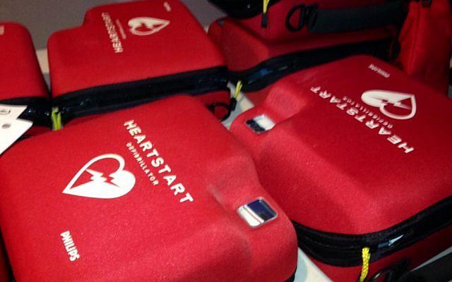 Emergency equipment for Ezras Nashim. (courtesy)