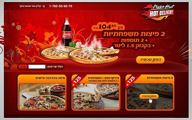 Pizza Hut's redesigned web site (Photo credit: Courtesy)