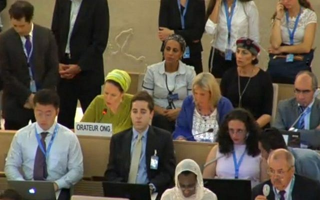 Rachelle Fraenkel (left, in yellow headscarf) addresses the United Nations Human Rights Council, Tuesday, June 24, 2014 (screen capture: UN)