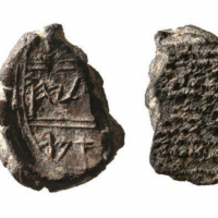 A 6th-century BCE stamp seal bearing the name of a Judean official believed to be Galiyahu, son of Imer. (photo credit: Courtesy of The Temple Mount Sifting Project)