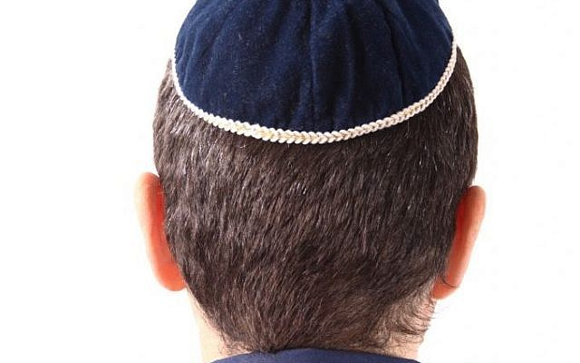 Illustrative photo of a man with a kippa (via Shutterstock)