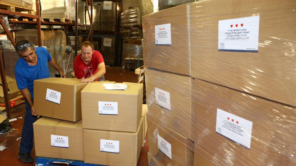 Bundles packed for IDF's lone soldiers. (Diego Mitelberg/FIDF)