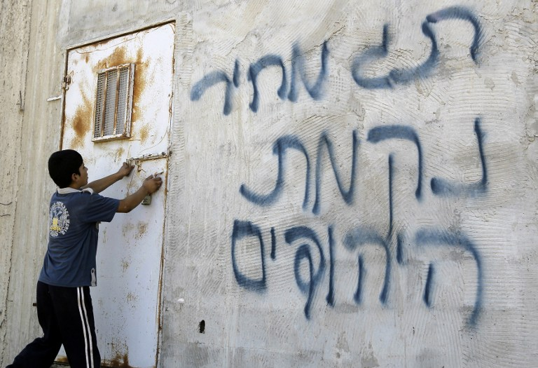 Majority of Israelis are not convicted for assaults on Palestinians