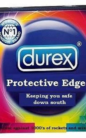 Benji Lovitt's spoof on 'Protective Edge'. (courtesy)