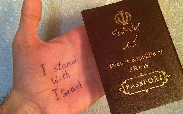 An Iranian stands with Israel. (Courtesy StandWithUs Facebook page)