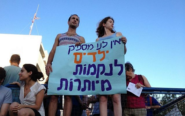 Demonstrators at a Tag Meir rally hold up a sign reading 'We don't have enough children for futile revenge,'in  Jerusalem on July 2, 2014. (photo credit: Elhanan Miller/Times of Israel)