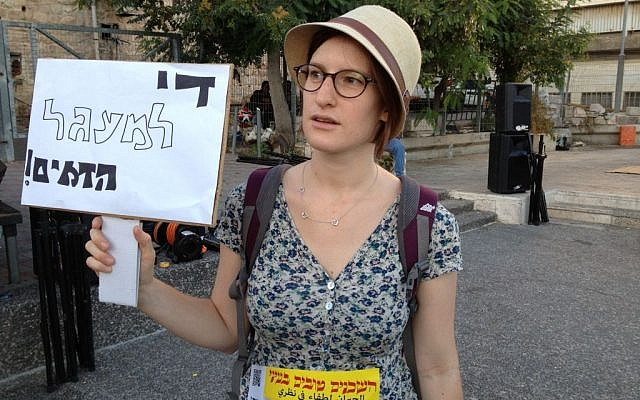 Hebrew University student Daphna Ezrachi holds a sign reading 'stop the cycle of blood' (photo credit: Elhanan Miller/Times of Israel)