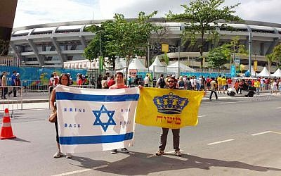 Israeli flag on street: Rabbi Pessach Kauffman of São Paulo and his friend Fabio Steinecke pose outside of Rio's Maracanã Stadium before the France vs. Ecuador game on June 25, 2014. (courtesy: Pessach Kauffman)