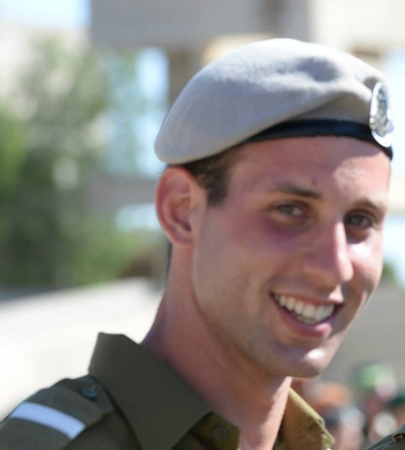 Second Lt. Bar Rahav, 21 years old, killed in action during Operation Protective Edge. (Photo credit: IDF)
