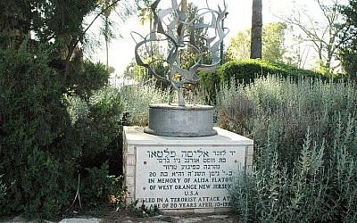 The memorial to Alisa Flatow in Gedera, Israel (photo credit: Wikimedia Commons/Gilabrand CC BY-SA 3.0)