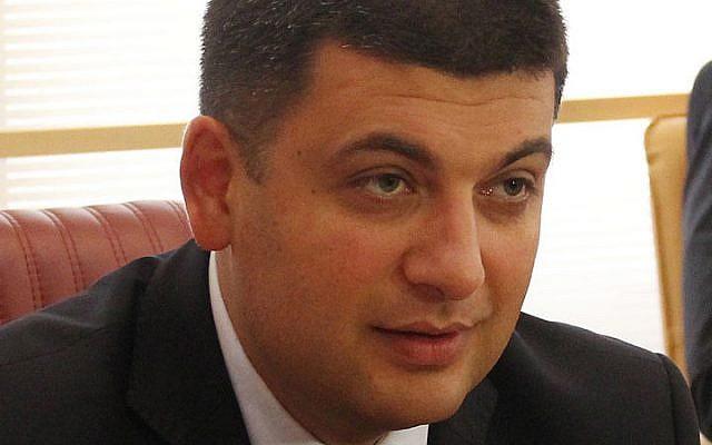 Ukraine Prime Minister Volodymyr Groisman (CC BY-SA 3.0, Steven13, via wikipedia)