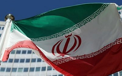 The Iranian flag flies in front of a UN building, Friday, July 4, 2014. (AP/Ronald Zak)