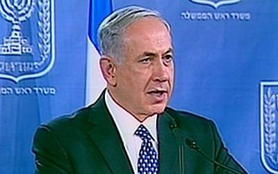 Prime Minister Benjamin Netanyahu addresses the press ahead of consultations at the Kirya military headquarters in Tel Aviv, Tuesday, June 15, 2014 (screen capture: Channel 2)