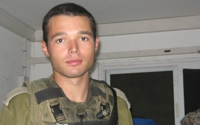 Fallen IDF officer Capt. Dmitri Levitas, 26, of Jerusalem. (IDF Spokesperson)