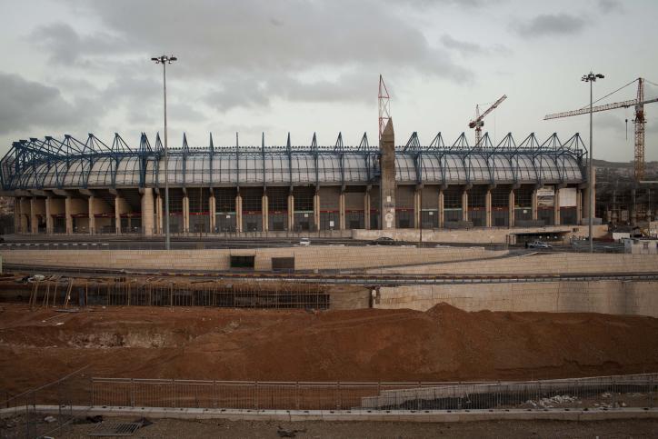 Construction of the new Jerusalem Arena being build near Malha. February 06, 2013. (photo credit: Tali Mayer/FLASH90)