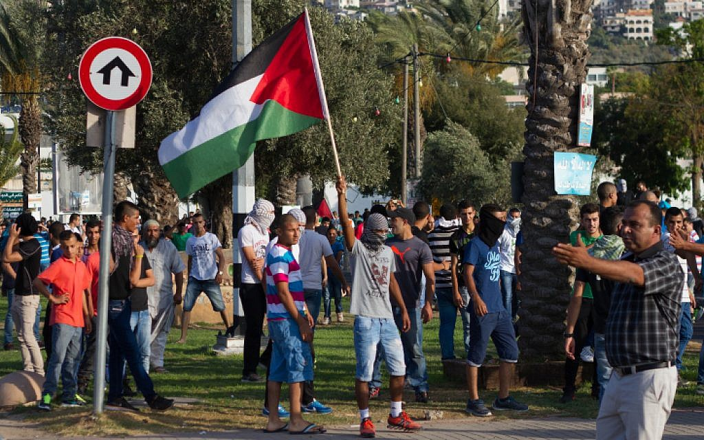 Residents of the Arab town of Arara, in northern Israel, protest on  July 5, 2014 (photo credit: Omar Samir/FLASH90)