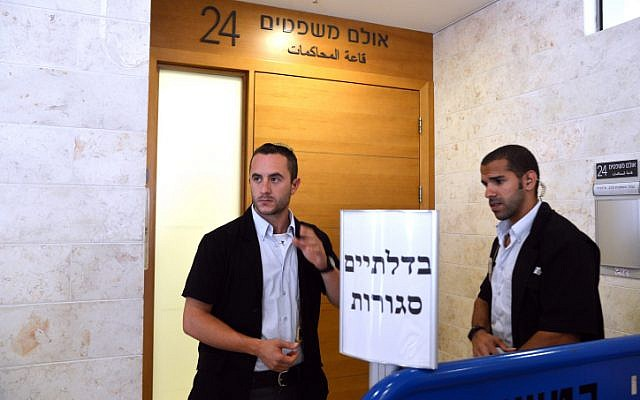 Israeli security guards stand outside the courtroom where the indictment for the murder of Muhammed Abu Khdeir, 16, is handed down. (photo credit: Flash90)