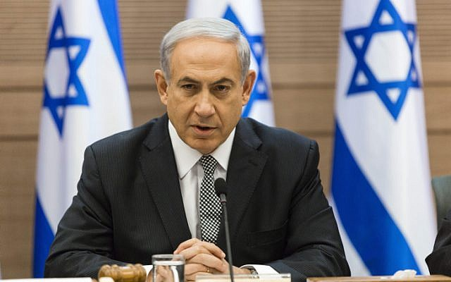 Prime Minister Benjamin Netanyahu at the Knesset on Thursday, July 24, 2014. (photo credit: Flash 90)