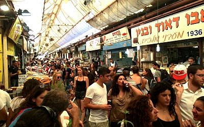 Machaneh Yehuda market Friday afternoon. (Photo Credit: Laura Adkins)