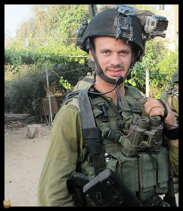 Mjr. Benaya Sarel, 26, was killed during Operation Protective Edge. (Photo credit: IDF)