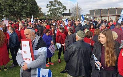 Israel solidarity rally in Melbourne Park on July 20, 2014. (courtesy)