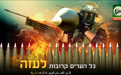 A Hamas graphic posted on its Arabic language website on Saturday, July 5, 2014.