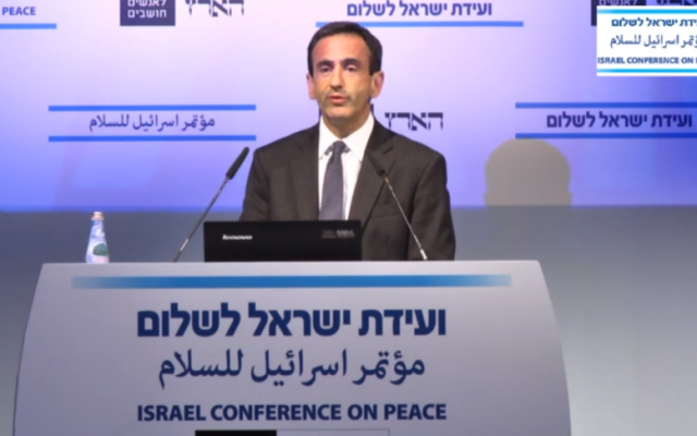 Philip Gordon, White House coordinator for the Middle East, speaks at the Israel Conference on Peace in Tel Aviv, July 8, 2014 (photo credit: screen shot haaretz.co.il)