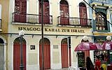 The oldest synagogue in the Americas, Kahal Zur Israel Synagogue, located in Recife. (Ricardo André Frantz, CC-BY-SA, via wikipedia)