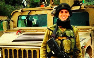Lone soldier Sean Carmeli was buried Monday night in Haifa's Neve David cemetery (Courtesy Sean Carmeli Facebook page)
