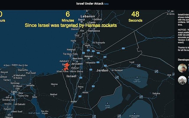 Screenshot of Israel Under Attack site (Screenshot)