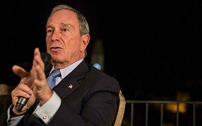 Former New York mayor Michael Bloomberg (Hadas Parush/Flash90)