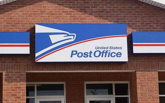 Illustrative photo of a United States Post Office. (morguefile)