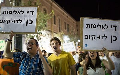 "Participants in an anti-racism rally in Jerusalem holding signs that say, ""Enough violence. Yes to co-existence,"" July 7, 2014. (photo credit: Noam Revkin Fenton/Flash 90)"