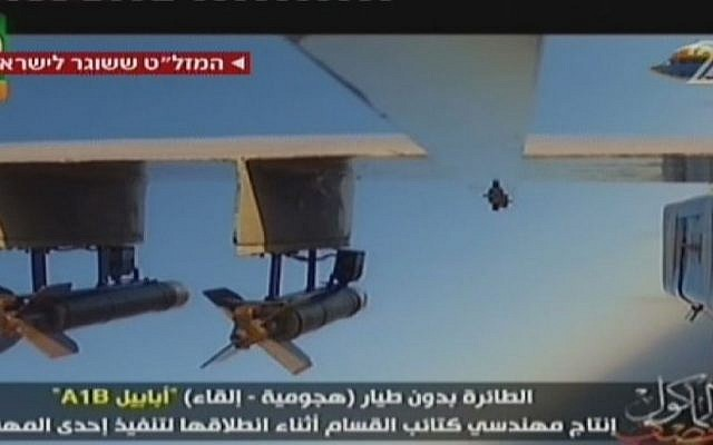 Images allegedly shot from the drone launched by Hamas Monday morning, shot down by Israel (Screen capture: Channel 2)