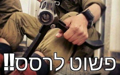 A soldier holding a gun. The caption reads: Just mow them down (photo credit: the Nation of Israel Demands Vengeance!)